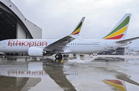 Conflit au Tigré: Ethiopian Airlines a-t-elle transporté des soldats et des armes ?