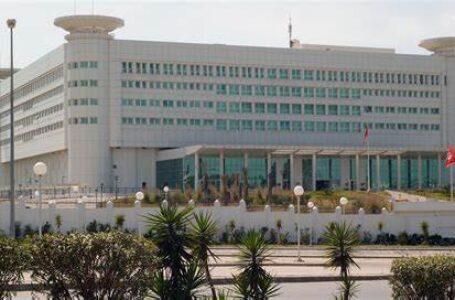 Tunisie : Baisse de 428 millions de dinars du résultat net de la Banque Centrale en 2020