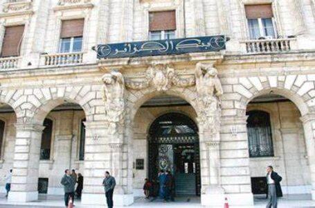 Algérie: la Banque centrale reconduit les mesures d'allègement Covid-19 pour trois mois